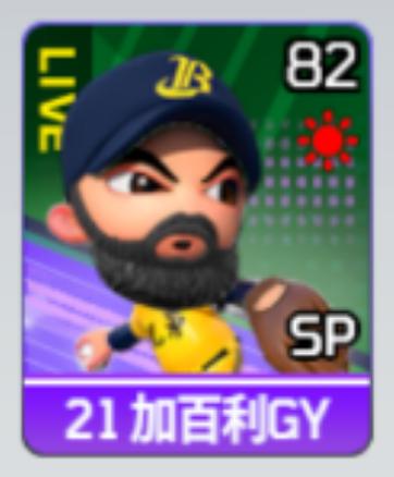 プロ 野球 2ch